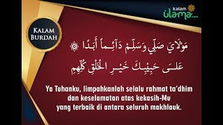Video Fasal 1 Qosidah Sholawat Burdah, Teks Arab + Terjemah download MP3, 3GP, MP4, WEBM, AVI, FLV November 2018