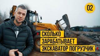 как правильно выбрать экскаватор, аренда экскаватора в Красноярске