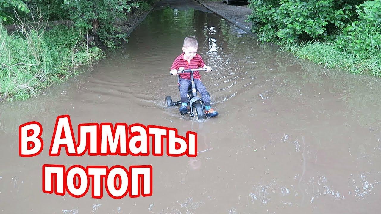 VLOG: Поругались и помирились / Дожди в Алматы / Одни пироги