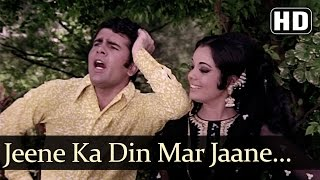 Jeene Ka Din Marjaane Ka Mausam - Mumtaz - Sameer Khan - Gomati Me Kinare - Hindi Classic Songs