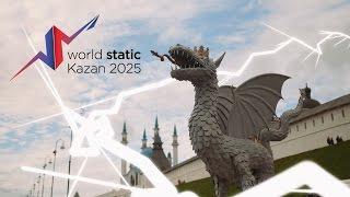 Казань примет XII чемпионат мира по статическому электричеству   Громкие рыбы