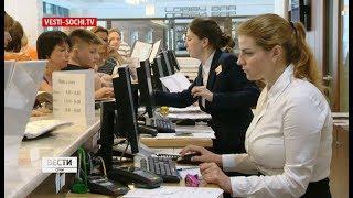 Гостиница онлайн: в Сочи внедряют новые системы электронной регистрации