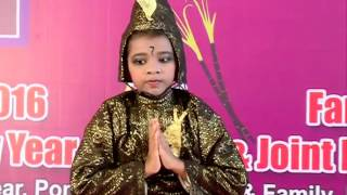 Snake Dance, Poikkal Kuthirai Dance On Aditi Event
