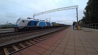 Для Любителя Поездов