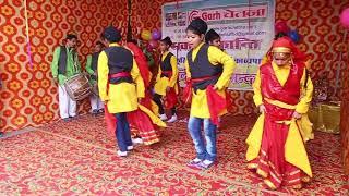 Happy Makar Sakranti - A beautiful performance on Ta Chuma - Ta Chuma
