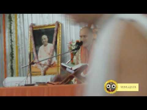 Бхагавад Гита 15.6 - Бхакти Викаша Свами
