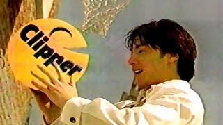 1995年ごろのハウスのスナック菓子クリッパーのCMです。少年隊の東山紀...