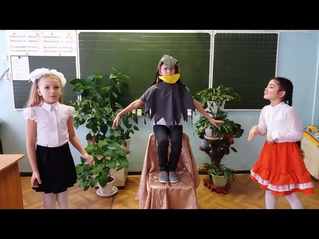 """Изображение предпросмотра прочтения – «Учащиеся 3 """"А"""" класса» читают произведение «Ворона и Лисица» И.А.Крылова"""