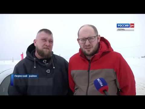 Вести Пермь. События недели 03.03.2019