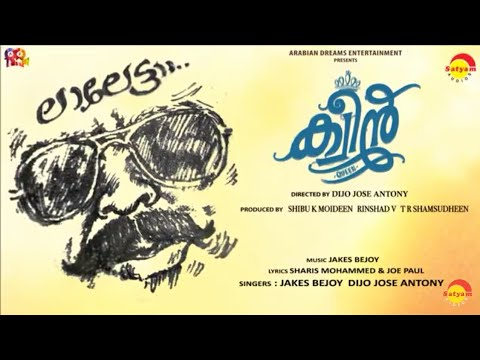 Mohanlal Reference   Queen Malayalam Movie   Lal Anthem   Nenjinakathe lalettan song