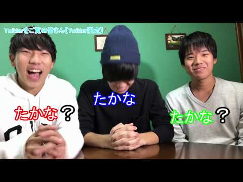 11月のNG集【白い液体!?アイマスク!?え??】
