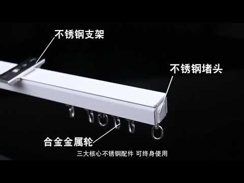 ceiling-curtain-track-home-depot-tr-34