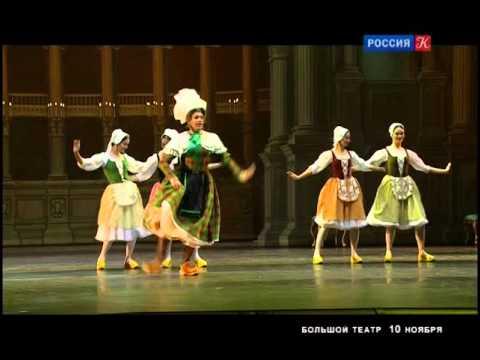 Николай Цискаридзе - Танец в сабо