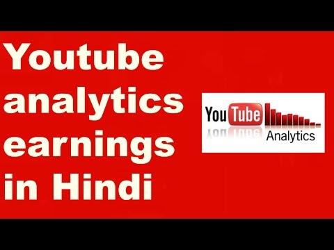 Youtube analytics earnings