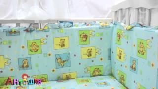 Комплект в детскую кроватку Лунный котик(Комплект из 7 предметов лунный котик можно купить в супермаркете Антошка. Приведена видеодемонстрация..., 2013-06-19T11:36:28.000Z)