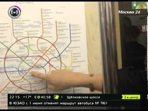 В метро продолжается расклейка новой схемы