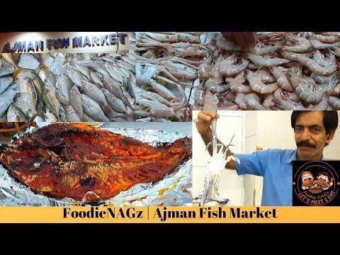 Ajman Fish Market | Amazing Fish Cutting Skills