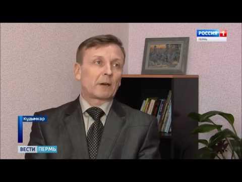 Карантин по гриппу в учреждениях Кудымкара продлевается