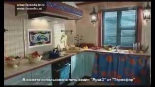 Отопительная печь камин 'Яуза'(, 2015-02-20T09:52:28.000Z)