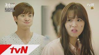박하선이 귀여워 죽겠는 공명! tvN혼술남녀 11화