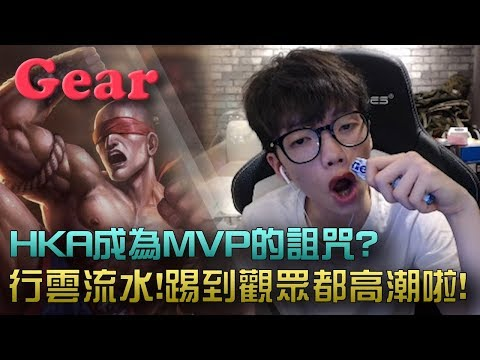 �Gear】香港�的傳人�超進化�星踢到��生無�戀�上�了場是因為拿�MVP?