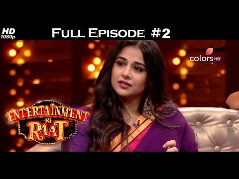 Entertainment Ki Raat - Vidya Balan & Neha - 19th November 2017 - एंटरटेनमेंट की रात  - Full Episode