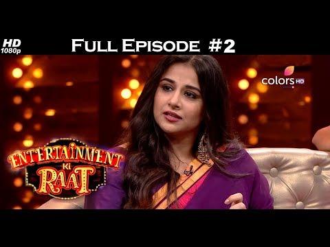 Entertainment Ki Raat - Vidya Balan & Neha - 19th November 2017 - एंटरटेनमेंट की रात  - Full Episode thumbnail