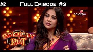 Entertainment Ki Raat - 19th November 2017 - एंटरटेनमेंट की रात  - Full Episode