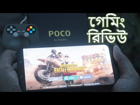Xiaomi Poco F1 Gaming Review | Tested with PUBG & 6 games (Bangla)