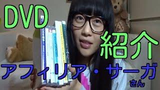 イケてるハーツの新ユウユこと、しむちゃんです♡ https://twitter.com/y...
