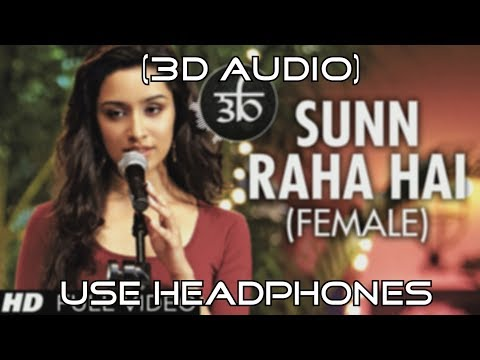 3D Audio | Sun Raha Hai Na Tu | Aashiqui 2 | Shreya Ghoshal | Virtual 3D Audio | HQ