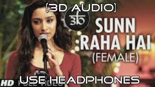 3d-audio-sun-raha-hai-na-tu-aashiqui-2-shreya-ghoshal-virtual-3d-audio-