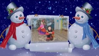 видео сценарий новый год в детском саду