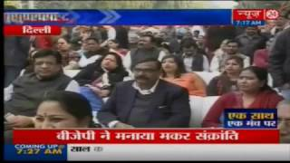 Delhi Super fast News || 15 Jan 2017 ||