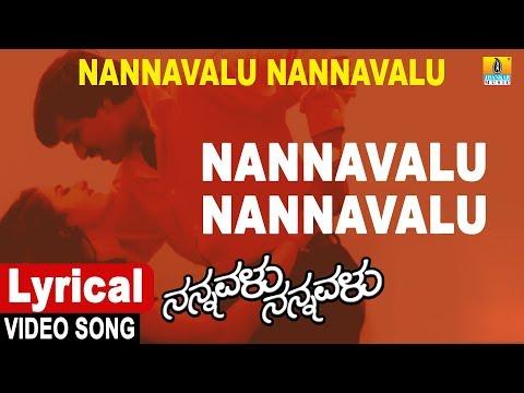 Nannavalu Nannavalu - Lyrical Song | Nannavalu Nannavalu - Kannada Movie | S.Narayan | Jhankar Music