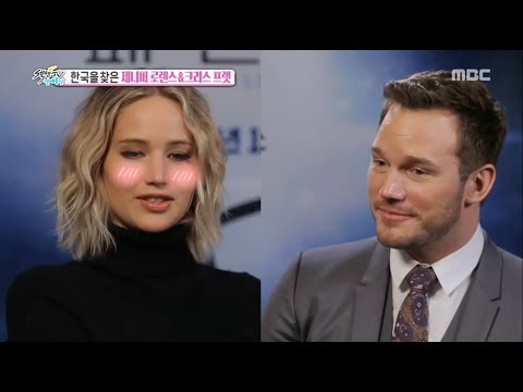 Jennifer Lawrence On Intimate Scenes With Chris Pratt