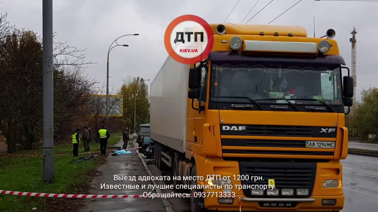 Смертельное ДТП в Киеве на Заболотного,погиб водитель Мерседес
