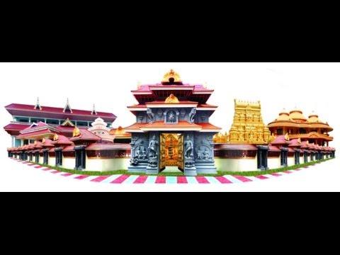 ORIGIN of Peringottukara Devasthanam