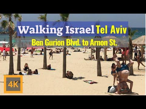 Walking Israel Tel Aviv Ben Gurion Blvd. To Arnon St.