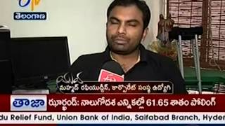 youth with disability find jobs in telangana andhra pradesh through youth 4 jobs skilling program