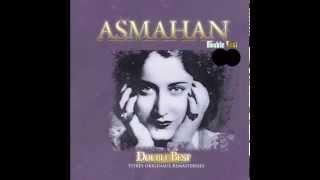 Asmahan - Ya touyour أسمهان