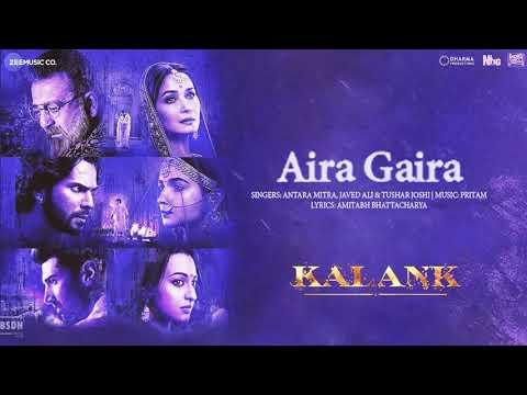 Aira Gaira - Antara Mitra, Javed Ali & Tushar Joshi Mp3