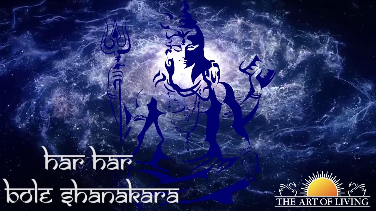 Satsang Songs Lyrics | Bhajans Lyrics | The Art Of Living Global