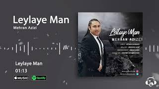Mehran Azizi - Leylaye Man ( مهران عزیزی - لیلای من )