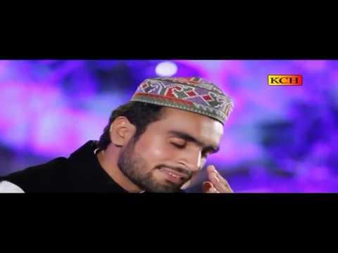 Kidda Sohna Rab Sohny Nu Banya - M Shumail Qadri