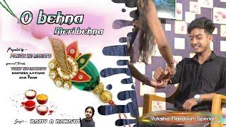 O Behna || Raksha Bandhan 2020 spacial ♥️ | presented by Mahato Pawan Kumar | Singer Rajiv A Mahato