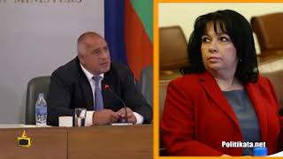 Борисов прекръсти енергийния министър на руския президент