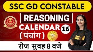 SSC GD Constable 2021|REASONING| By PREETI MAAM | Class - 16 |Calendar ( पंचांग )