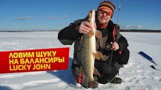 Ловля щуки на крупные балансиры : Про рыбалку с Нижегородцами