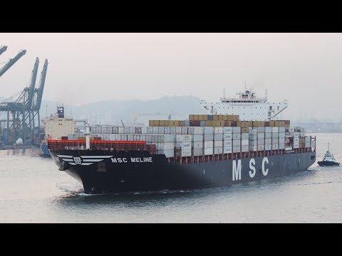 Shipspotting Santos, Brazil - September 2017
